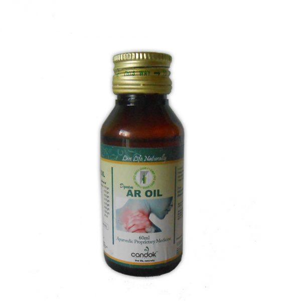 AR-Oil