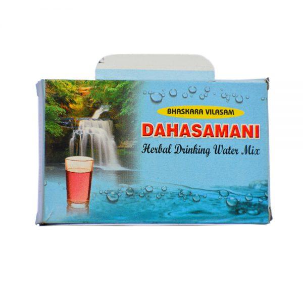 dhashamani-1