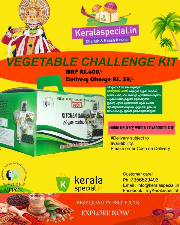 aravind.vegetable